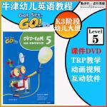 牛津TPR教学幼儿3-6岁英语教材 Get set go DVD-ROM 5互动游戏和视像练习光盘,需电脑安装使用