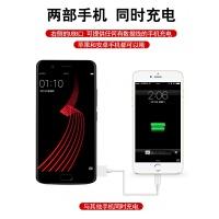 手机背夹充电宝 OPPOR11背夹电池R9S手机充电宝vivox9壳便携式r15r11s毫安 X9s plus 土豪金