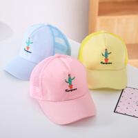 儿童棒球帽春秋3-8岁男女童鸭舌帽子韩版潮中童阳宝宝夏季