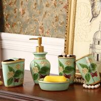 【品牌特惠】陶瓷卫浴五件套绣球沐浴浴室清洁套装卫生间洗漱用品洗具浴具洁具