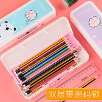 密码文具盒女男孩幼儿园儿童小学生用新款多功能双层大容量韩国创意卡通可爱抖音网红铅笔盒1-3年级塑料笔袋