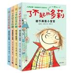 了不起的多莉(全4册)(奇想国畅销小说系列)幼升小、小学一二三年级的必备读物