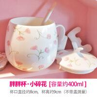 杯子陶瓷杯女马克杯带盖勺家用喝水杯超可爱萌儿童骨瓷早餐咖啡杯
