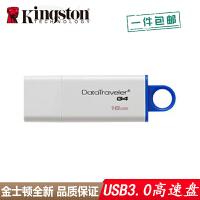 【支持礼品卡+高速USB3.0包邮】Kingston金士顿 DTIG4 16G 优盘 USB3.0高速 16GB U盘 DTI G4 盖帽设计