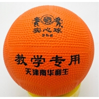 实心球中考专用2kg 实心球标准中考实心球2公斤充气