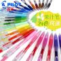 日本PILOT百乐|Juice果汁色中性笔系列LJU-10EF|0.5mmA页