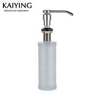 【工厂直营】凯鹰 厨房水槽/洗菜盆 皂液器 塑料瓶+铜头 KY-206