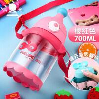 儿童水杯夏季水壶便携防漏户外运动吸管杯小学生塑料水杯 抖音