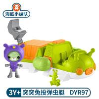 费雪玩具舰艇套装儿童男孩洗澡戏水喷水玩具互动玩具