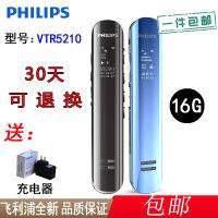 【支持礼品卡+送赠品包邮】Philips飞利浦录音笔 VTR5000 4G 微型迷你专业高清 远距超长降噪 MP3播放采访商务会议学生学习取证器