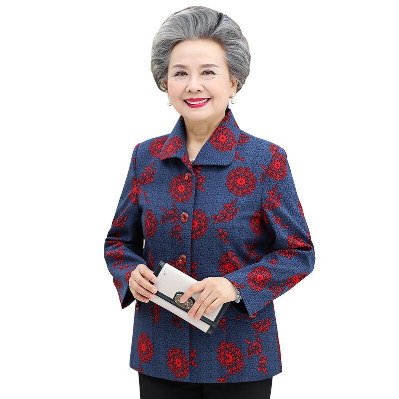 中老年女装秋装女60-70-80岁奶奶装秋装套装老人衣服妈妈长袖外套 +棉裤 X 请在线咨询客服或下单后有快递停运地区会及时通知您处理,发货和快递时效不保,部分商