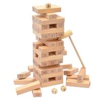 叠叠乐数字彩色叠叠层层叠抽木条积木儿童益智玩具桌面游戏