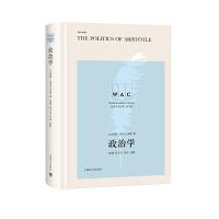政治学(导读注释版)THE POLITICS OF ARISTOTLE/世界学术经典系列 上海译文出版社