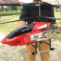 遥控飞机超大充电耐摔儿童户外玩具航模男孩无人直升机飞行器
