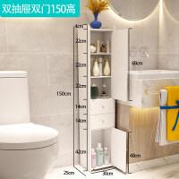 20190702052740853卫生间置物架壁挂洗手间厕所马桶浴室收纳柜用品用具落地