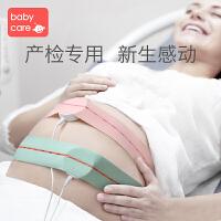babycare胎心监护带托腹带孕妇专用孕晚期监护绑带产检胎监带2条