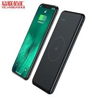 m20000无线充电宝iphoneX移动电源1W毫安苹果8便携快充三星S8