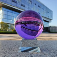 紫色水晶风水球招财转运镇宅旺运化煞客厅玄关办公室书桌家居摆件