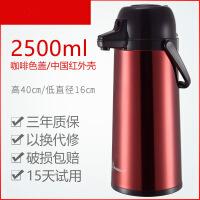 【好货】2.5L玻璃红内胆按压式水壶保温壶家用开水暖瓶大容量气压式热水瓶