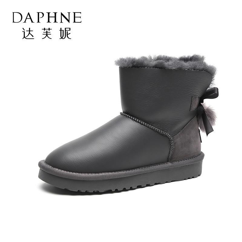 Daphne/达芙妮雪地靴2019冬季新款皮毛一体防水时尚中筒靴子女鞋---