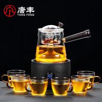 唐丰侧把玻璃蒸煮茶壶家用电热茶炉小套装过滤透明壶耐热锤纹茶杯