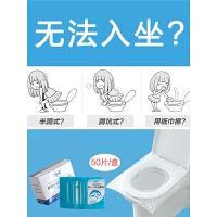 旅行一次性马桶垫酒店孕妇坐便套厕所防水隔脏坐垫纸旅游用品50片