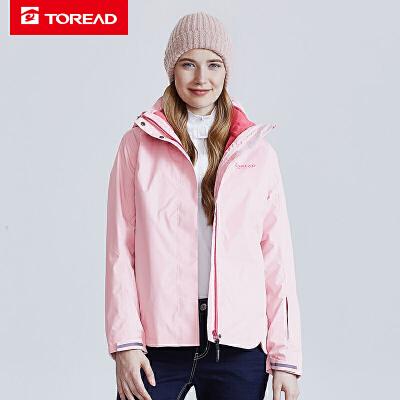 探路者冲锋衣 18冬季加绒加厚防水外套女TAWG92717
