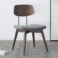 【新品】实木椅子家用简约现代创意靠背书桌椅胡桃色坐具布艺软包北欧餐椅 海德堡餐椅