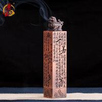 仿古铜合金线香炉香插随身沉香小香炉心经文立式家用檀香炉