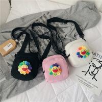 新款韩版时尚包包可爱太阳花幼儿园宝宝斜挎包儿童配饰包