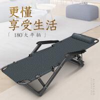 享趣折叠床单人午睡床家用简易午休神器便携多功能行军办公室躺椅