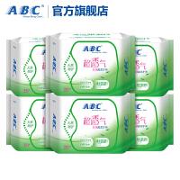 ABC护垫卫生巾女超薄透气茶树精华抑菌去味护垫163mm