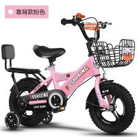 20181111185846546儿童自行车3岁宝宝脚踏车2-4-6-7-8-9-10童车单男孩12-14-16女孩