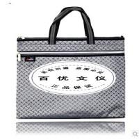 昂特605手提文件袋 公文袋 时尚创意 加厚 双层拉链资料
