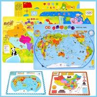 儿童益智玩具大号磁力中国地图拼图小学生磁性地理政区世界地形