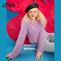 【叠券更优惠】妖精的口袋羽毛打底针织衫女2021冬宽松圆领套头短款卫衣
