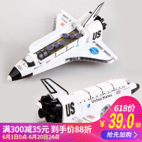 航天飞机哥伦比亚穿梭机发现者太空飞船合金回力模型玩具声光