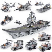 小鲁班军事拼装航母模型男孩子拼插积木儿童玩具6-7-8-10岁力 九合一航空母舰 9合1航母【可拼28种造型1000+