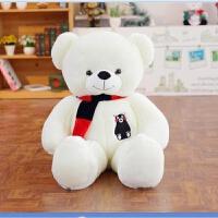 泰迪熊大熊白熊毛绒玩具抱抱熊布娃娃陪睡抱枕公仔熊猫玩偶送女友 白色