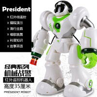 智能机器人盈佳太空机械战警会跳舞的机器人智能遥控对战可编程儿童玩具男孩 官方标配送遥控器电池螺丝刀