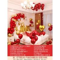 婚房装饰结婚气球套餐创意浪漫新房卧室场景布置套装婚礼婚庆网红