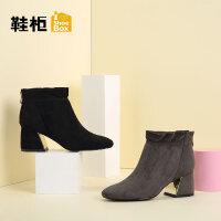 Daphne/达芙妮旗下 多款秋冬圆头时尚低跟短靴---
