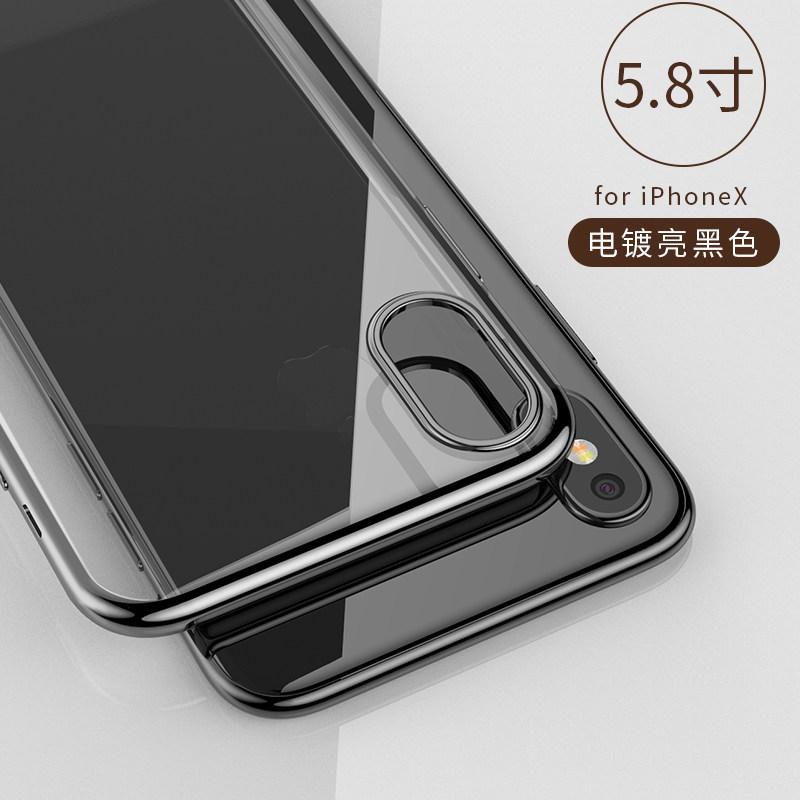 iPhoneX手机壳苹果6s新款套8plus防摔iPhone7p男x女款8潮牌6P情侣软硅胶保 发货周期:一般在付款后2-90天左右发货,具体发货时间请以与客服协商的时间为准