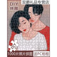 diy拼图照片定制1000片送PC相框人像马赛克相片创意手工礼物订制