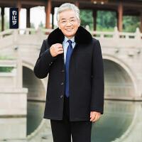 60-70-80岁老爷爷冬装外套男中老年加绒夹克加厚老人冬季毛领衣服
