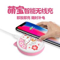 趣铭萌宠卡通无线充桌面无线充电器苹果iphoneX/8QI无线快充