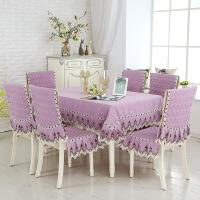 餐桌布艺套装 桌垫茶几垫餐椅子长方形 凳子凳套罩圆桌家用北欧式 +