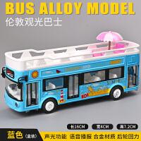 儿童小汽车公交车玩具 双层巴士模型仿真公共汽车男孩合金大巴车