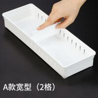 抽屉里的整理格子 抽屉里的收纳盒格子厨房分隔橱柜筷子刀叉餐具分割整理长方形厨柜B 1个装 A款宽型 二格