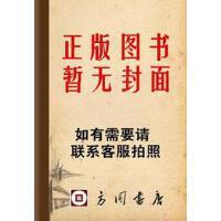 【二手旧书8成新】小学语文课程标准研究与实施 林治金 山东教育出版社 9787532842339